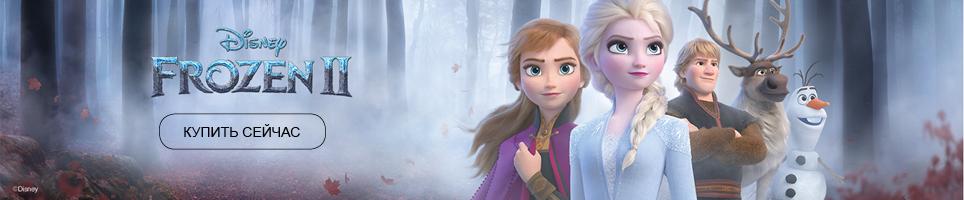 Frozen_HP_Banners_RU_DT