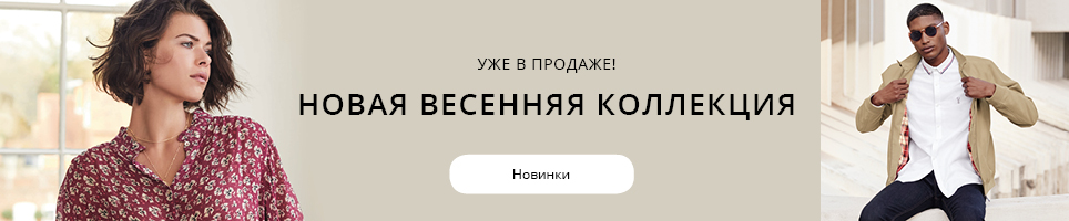 New Collection Online_Russian_964
