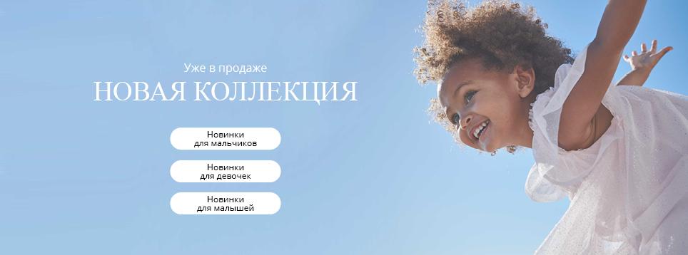 Новая коллекция G24_rus